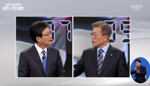 유승민, 문재인 주적 화제 출처=KBS 대선후보 초청토론 화면 캡처