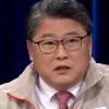 """[대선 TV토론] 조원진 """"이번 대선은 잘못된 탄핵에서 이뤄져"""""""
