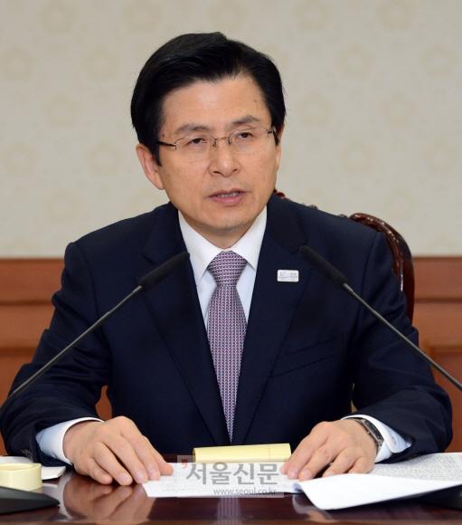 황교안 대통령 권한대행이 27일 정부서울청사에서 열린 국정현안관계장관회의에서 모두발언을 하고 있다. 안주영 기자 jya@seoul.co.kr