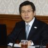 黃 대행 체제 내일 마지막 국무회의