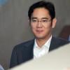 """네이버·카카오 """"이재용 기사 내린 적 없다…한겨레에 법적 대응"""""""