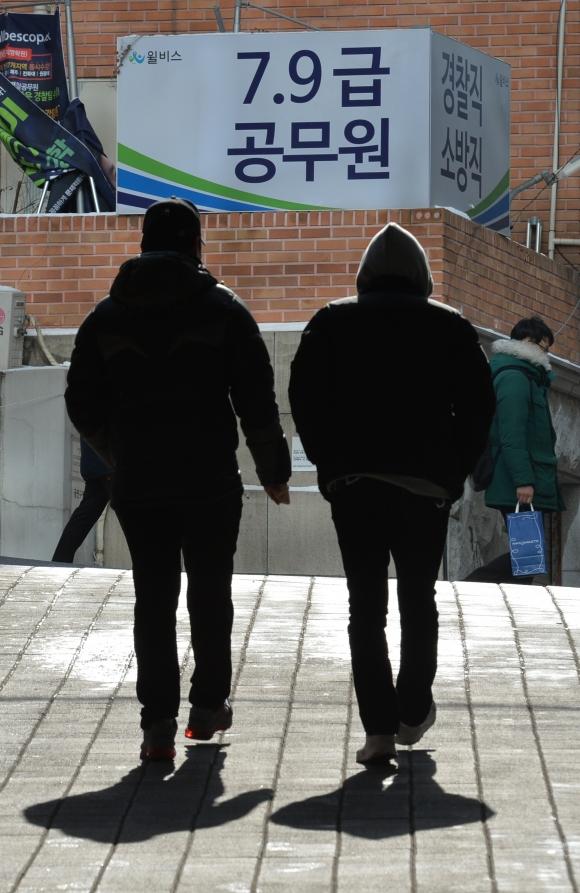 노량진 학원가를 거니는 공시생들의 뒷모습. 서울신문 DB