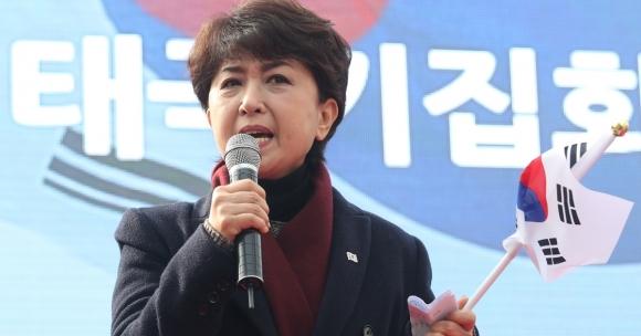 탄핵반대집회 참석한 정미홍.  연합뉴스