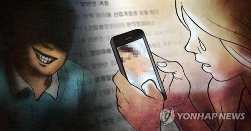 10대 내연녀에게 알몸사진을 보내라고 협박했던 유부남 징역 6개월 연합뉴스