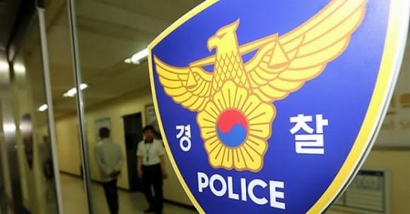 경찰로고 연합뉴스