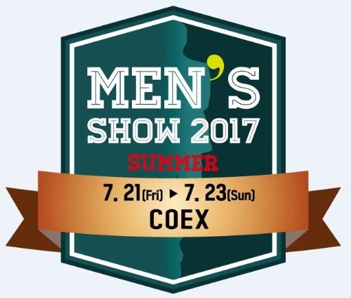 소비주체로서의 남성을 조명하는 남성전시회 '맨즈쇼'(MEN'S SHOW)가 오는 7월 21일부터 23일까지 서울 코엑스에서 개최된다. 사진=맨즈쇼 제공
