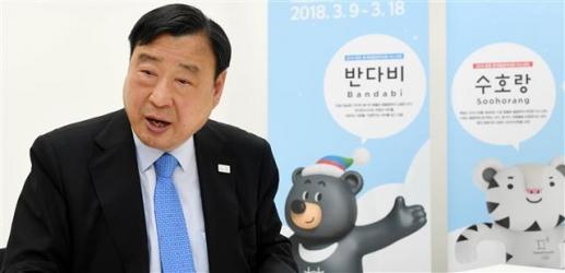 이희범 평창동계올림픽 조직위원회 위원장