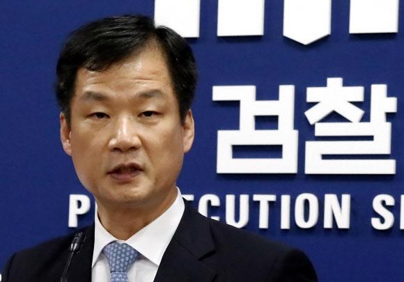 19일 임명된 신임 박균택 법무부 검찰국장(전 대검찰청 형사부장). 연합뉴스