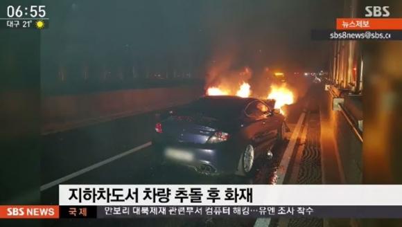 용인지하차도 차량 추돌사고 경기 용인의 상현지하차도서 발생한 추돌사고 현장. 뒤에서 들이받은 투스카니 보닛에서 화재가 발생했다. 이날 사고로 1명이 부상했다. SBS 방송화면 캡처