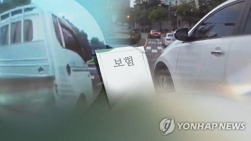 보험금 타내려 교통사고 꾸민 40대 불구속 연합뉴스 자료사진.