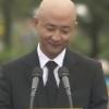 노무현 전 대통령 추도식 표정