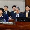 법정서 혐의 부인한 '피고인 박근혜'