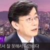 """손석희 """"노무현 전 대통령 표정과 말투 오랫동안 기억에 남아"""""""