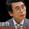 """'썰전' 유시민·전원책 """"문재인 정부? 마냥 꽃길 아냐"""""""