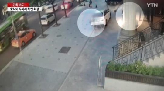 호식이 두 마리 치킨 CCTV YTN 방송화면 캡처