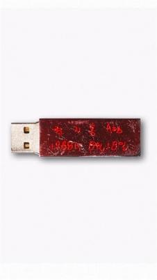 지드래곤의 USB 앨범 외부에는 권지용이라는 그의 본명과 생년월일, 혈액형이 적혀 있다. USB 앨범의 손 글씨는 지드래곤이 태어났을 때 그의 어머니가 직접 쓴 글씨다. '모태'라는 앨범 콘셉트와 일치하며 지드래곤이 아이디어를 냈다. YG엔터테인먼트 제공