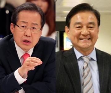 """홍준표 홍석현 비난에 중앙 """"법적 대응"""""""