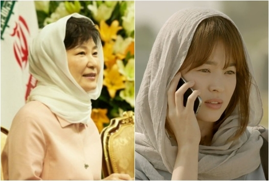 박근혜 송혜교
