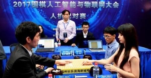 이창호 팀 꺾은 헤이자자 중국신문망 캡처
