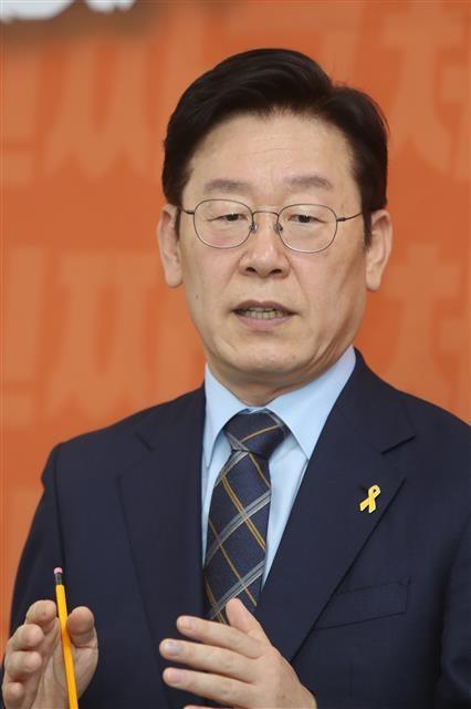 이재명 경기 성남시장. 연합뉴스