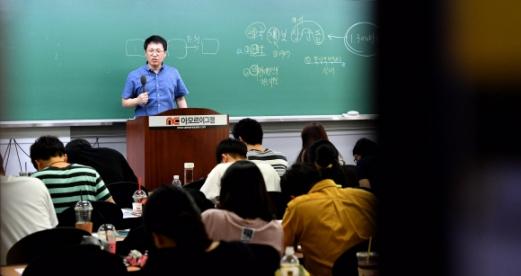 서울시 공무원 시험을 하루 앞둔 수험생들
