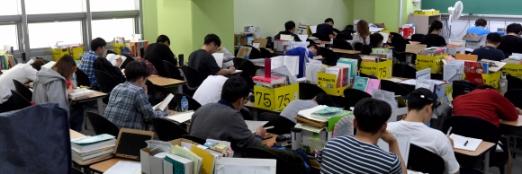 서울시 공무원 시험 하루 앞둔 수험생들