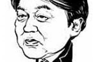 안철수 '제3지대 후보' 확정… 야권 단일화 최종 관문 남았다