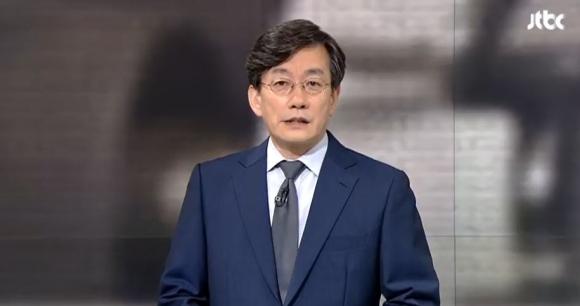 손석희 JTBC 뉴스룸 앵커 출처=JTBC 방송화면 캡처