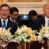 트럼프 미 대통령 만찬…홍준표·한혜진·이용수할머니 참석