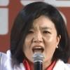 """류여해 """"포항 지진은 문재인 정부에 하늘이 주는 준엄한 경고?"""""""