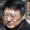 박근혜 항소심 재판장, 박지만 고교 동창