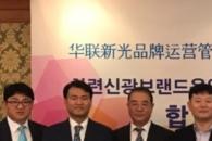 키위미디어그룹, 中화련신광과 3천억원 규모 유통 계약