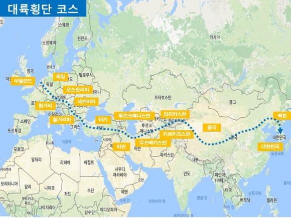 강명구씨의 실크로드 평화 마라톤 계획. 오는 9월 1일 네덜란드 헤이그를 출발해 내년 11월 평양과 판문점을 거쳐 서울에 귀환할 계획이다.