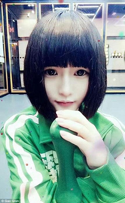 Gao Qian