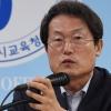교사 시국선언, '강경대 사망사건'에서부터 '세월호'까지
