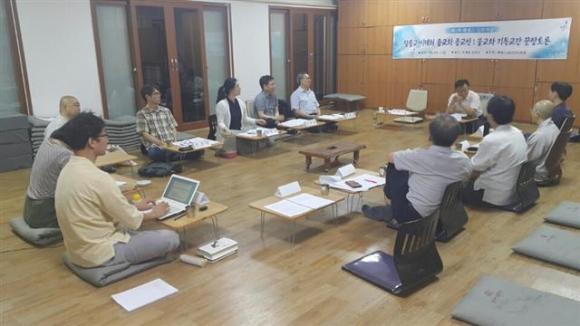 지난 12~13일 서울 종로구 구기동 금선사 해행당에서 레페스포럼 주최로 열린 토론회에 참가한 불교, 개신교 전문 연구가들이 '탈종교 시대'의 종교인 역할을 놓고 끝장 토론을 벌이고 있다. ´ 레페스포럼 제공