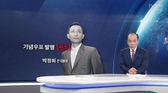 TV조선 기자 80명은 왜 전원책에 반기를 들었나 TV조선 '종합뉴스9' 방송화면 캡처