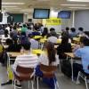 [공시 정보] 영어는 문법보다 독해, 한국사는 수능과 유사…행정학개론 기출 줄어