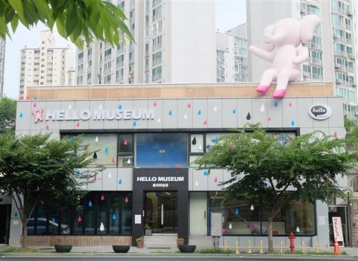 어린이를 위한 서울 성동구 금호동의 동네미술관 헬로우뮤지움 전경. 이정윤 작가의 작품인 코끼리가 옥상에 올라앉아 있다.