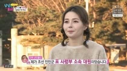 전혜성씨의 ''남남북녀' 출연 당시 모습 사진=TV조선 캡처
