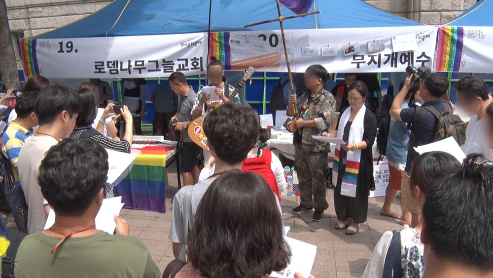 차별없는세상을위한기독인연대·무지개예수 등 진보 성향 개신교 단체가 기도회를 열고 있다. 김형우 기자 hwkim@seoul.co.kr
