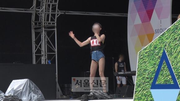 15일 서울광장에서 열린 '퀴어축제' 환영 무대. 김형우 기자 hwkim@seoul.co.kr