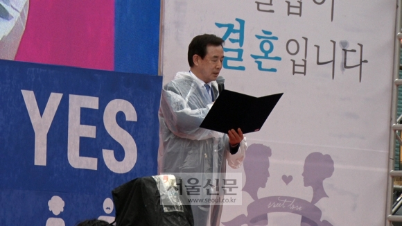 '퀴어축제'가 열리는 서울광장 맞은편 대한문 앞에서는 개신교 단체가 주최하는 맞불집회 성격의 기도회가 열렸다. 김형우 기자 hwkim@seoul.co.kr