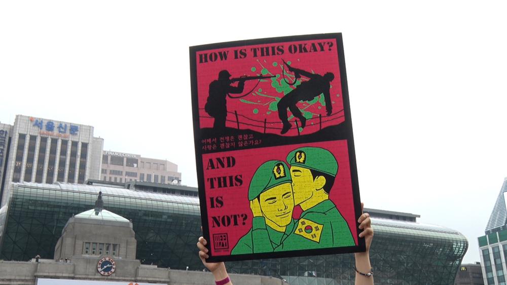 '어째서 전쟁은 괜찮고, 사랑은 괜찮지 않은가'라고 적혀 있는 팻말. 김형우 기자 hwkim@seoul.co.kr