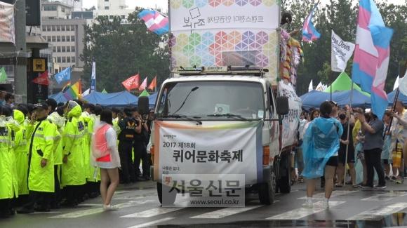 퀴어 퍼레이드. 김형우 기자 hwkim@seoul.co.kr