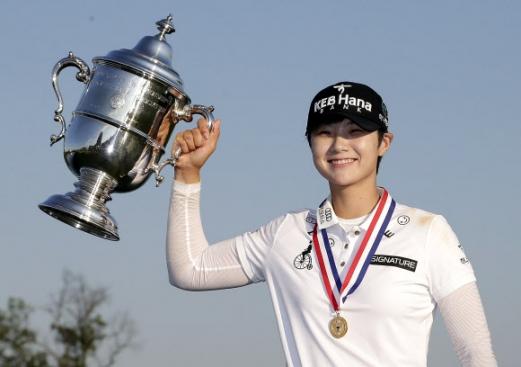 16일(현지시간) 미국 뉴저지주 베드민스터의 트럼프 내셔널 골프클럽에서 열린 미국여자프로골프(LPGA) US여자오픈에서 박성현이 최종 합계 11언더파 277타를 기록하며 우승을 차지했다. AP 연합뉴스