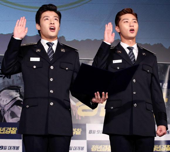 강하늘-박서준, 훈훈한 경찰대생