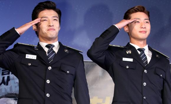 박서준-강하늘 '훈남 경찰대생 인사드립니다'