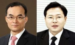 문무일(왼쪽) 검찰총장 후보자와 오세인 광주고검장 연합뉴스 자료사진