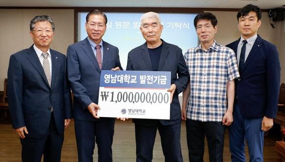 김병일(가운데) 전 롯데그룹 사장